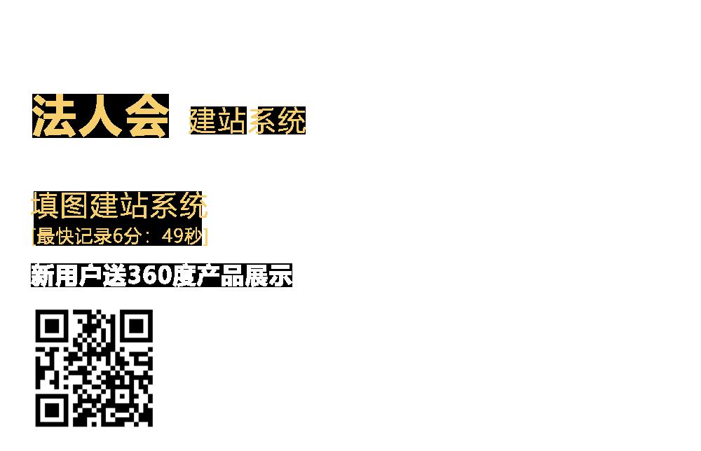北京app開發
