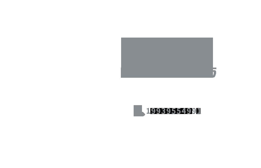 北京app開發聯系我們