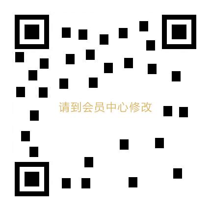 關注漯河市世通塑業有限公司[官網]網站微信平臺